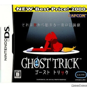 【中古】[NDS]ゴースト トリック NEW Best Price! 2000(NTR-P-BGTJ-1)(20110526)【RCP】