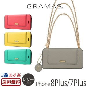 iPhone7 Plus ケース 手帳型 レザー GRAMAS FEMME Sac Bag Type Leather Case FLC296P for iPhone7Plus 【送料無料】...