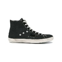 Golden Goose Deluxe Brand - Superstar ハイカットスニーカー - men - Canvas/rubber - 43
