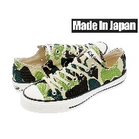 CONVERSE ALL STAR J 83CAMO OX 【MADE IN JAPAN】【日本製】 コンバース オールスター J 83 カモ OX OLIVE