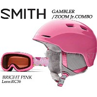 "SMITH(スミス) (2016"")【品名】GAMBLER/ZOOM Jr.COMBO 【カラー】BRIGHT PINK ジュニアヘルメットゴーグル 正規品"