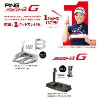 ●PING/ピン パターSIGMA G PUTTER/シグマ G パター[日本仕様モデル]