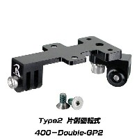 (REC-MOUNTS/レックマウント)(サイクルコンピューターマウント)ダブル用ベースアダプター base adapter for Double (400-Double-GP) Type2