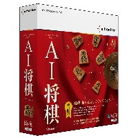 AI将棋 Version 18 for Windows