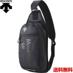17SS デサント(DESCENTE) ボディーバッグ DAC-8725-BLK 【RCP】 【送料無料】
