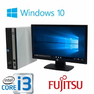 中古パソコン 富士通 ESPRIMO D581 /Core i3-2100(3.1GHz) /メモリ4GB /DVD-ROM /HDD 250GB /Windows10 Home 64Bit...