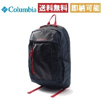 Columbia コロンビア リュック ザック バッグ 20リットル 20L Columbia JollieRock20 Backpack コロンビア ジョリーロック 20 バックパック(あす楽...