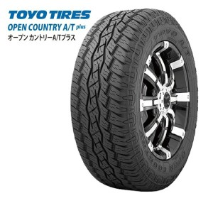 【サマータイヤ 】 TOYO TIRES OPEN COUNTRY A/T plus 175/80R16 91S 4X4・SUV用