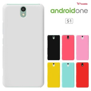 androidones1 シャープ アンドロイドワンエスワン ケース ワイモバイル ANDROID ONE S1 カバー android one s1 ケース ハードケース 透明 アクオス...