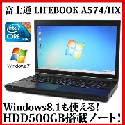 FUJITSU 富士通 LIFEBOOK A574/HX【Core i5/4GB/500GB/15.6型/DVDスーパーマルチ/Windows7 Professional/無線LAN...