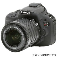 DISCOVERED イージーカバー Canon EOS Kiss X7 用 液晶保護フィルム付 ブラック X7-BL