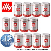 illy/イリー エスプレッソ粉 ミディアムロースト 250g×《12缶入り》