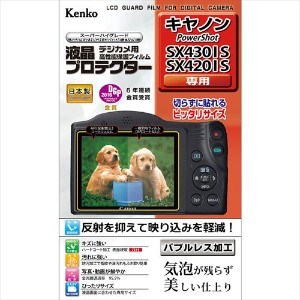 【DM便送料無料】 ケンコー 液晶プロテクター キヤノン SX430IS/420IS用