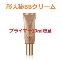 韓国コスメ[?人秘]BBクリーム40ml+プライマー10ml贈呈DONGINBI Red Ginseng Radiance BB Cream Special Set