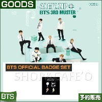 【1次予約/送料無料】A6-BTS OFFICIAL BADGE SET (4EA 1SET) / BTS(防弾少年団) ARMY ZIP+ 3RD MUSTER GOODS【日本国内発送】