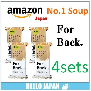 Amazon Japan No.1 【For Back】4setsPelican soup acne// ペリカン石鹸4個セット