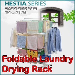[Hestia Korea]◆Lowest Price◆Hestia Foldable Laundry Clothes Drying Rack / Heavy Duty 3 Tier...