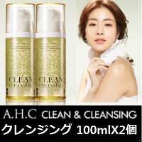 [A.H.C / AHC / ETICS ] ★1+1★ CLEAN AND CLEANSING 100ml+100ml クリーンアンドクレンジング100ml+100ml