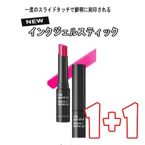 [THE FACE SHOP]★1+1 EVENT★インクジェルスティック(INK GEL STICK)