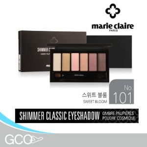 [Marie claire-paris]マリー・クレールきらめき古典的なアイシャドウ/shimmer classic eyeshadow-ombre paupieres pouder cosmique