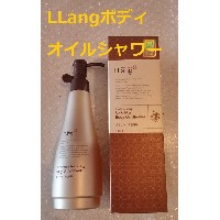 LLangボディオイルシャワー285ml?人秘Red Ginseng Revitalizing Body Oil Shower正官庄高麗紅參化粧品