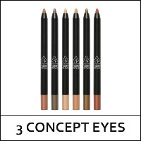 [3 CONCEPT EYES] Under Eye Flash 0.4g