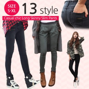 ★ Total fashion women ★ Ladies Casual chic Long Skinny Slim Pants ★ K-POP STAR Fashion SKIRT Legging