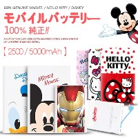 [GENUINE] モバイルバッテリー Characters Slim Power Bank Battery★補助バッテリー、タブレットも安心の大容量 microUSBケーブルiPhone5s 6...