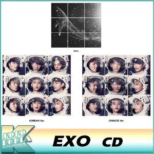 EXO/ウィンタースペシャルアルバム/SING FOR YOU/KOREAN VER. CHINESE VER.セット/エクソ
