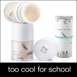 [Too Cool for School] Dinoplatz Loose and Silly SPF 27 PA++ 8g / Powder