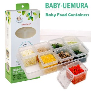 Premium Baby Food Containers / Baby Food storage containers / Baby Food storage materials
