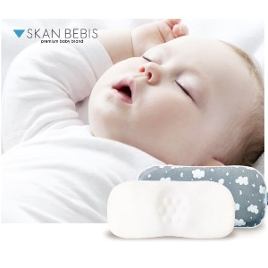 Baby Position Correction Pillow / Infant Pillow / Safety Pillow Baby Pillow / Memory foam Baby...