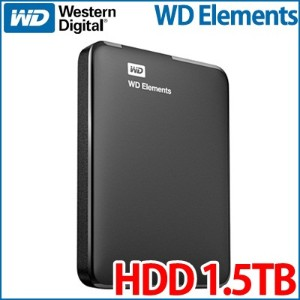WD ポータブルハードディスクドライブ 1.5TB / 1.5TB WD Elements Portable USB 3.0 Hard Drive Storage
