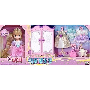 Little Mimi Baby doll - Princess Wardrobe
