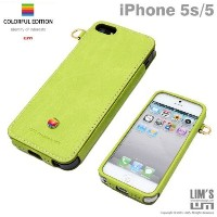 iPhone SE/5S/5ケース【正規品】LIM`S Italian PU Leather Colorful Edition iphone5 iphone5s iphonese ケース カバー レザ