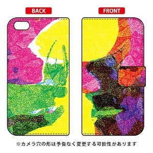 SECOND SKIN 手帳型スマートフォンケース 藤本正平 「When I Live My Dream」 / for iPhone 6s Plus/Apple 3AP6SL-IJTC-401-LJ