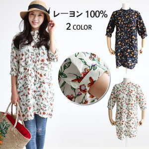 ★送料無料★Long tunic top/ 100% KOREA MADE/ Resort tunic/holiday/Rayon 100%/gorgeous look/travel
