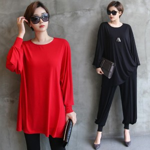[zoozoom] Jersey long blouse 2color / 22379