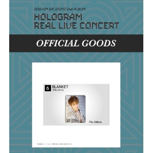 JYJ キム・ジェジュン 2nd Album Hologram real live Concert in Japan 公式グッズ  ブランケット