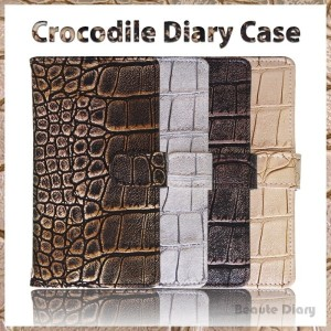 【Crocodile Leather Diary Case Softbank AQUOS シリーズ】 手帳型 手帳 レザー ケース カバー 203SH/204SH/206SH/302SH 402SH/