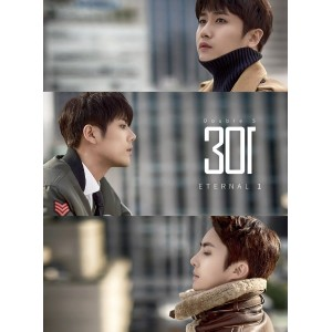 Double S 301 (SS301) - Eternal 1 [Mini Album]