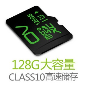 Memory card 128g tf card micro sd card class10 cell phone store high-speed memory card