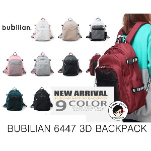 [bubilian] ★New Arrival★ Korea Style Backpack Bubilian BTBB 6447 3D Backpack/Street Brand/9 Colors...