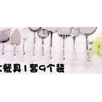 hello kitty ceramic handle stainless steel cutlery steak small spoon scoop shovel spoon spatula...