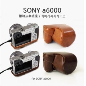 COCOWERK - SONY A6000 EASY RECHARGE CAMERA CLASSIC CASE