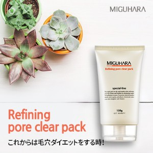 [MIGUHARA]リファイニングポアクリアーパック / Refining Pore Clear Pack