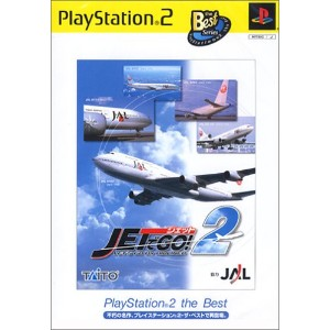 ジェットでGO!2 PlayStation 2 the Best