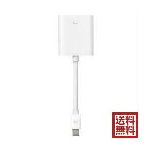 Apple Apple Mini DisplayPort-VGAアダプタ MB572Z/A