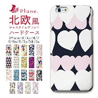 iPhone7ケース iPhone6 iPhone6s iPhoneSE iPhone5 iPhone5S iPhone5C ケース 北欧 花柄 テキスタイル iPhone ケース カバー...
