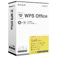 【送料無料】キングソフト WPS Office Gold Edition WEBWPSOFFICEGOLDWC [WEBWPSOFFICEGOLDWC]【KK9N0D18P】